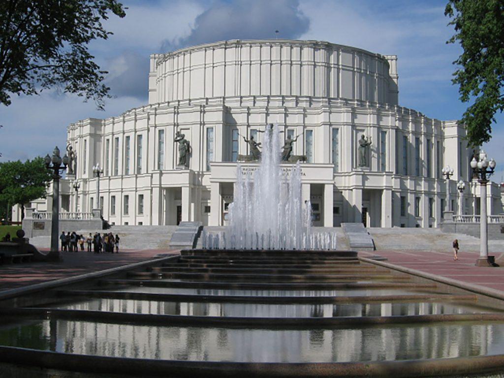 Theatre opera ballet Minsk